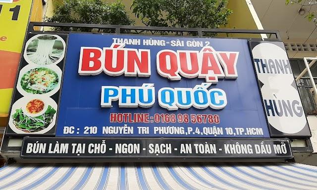 Bún Quậy Phú Quốc - hương vị biển ở Sài Gòn
