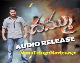 Jr NTR's Dhammu Audio Release Full Videos