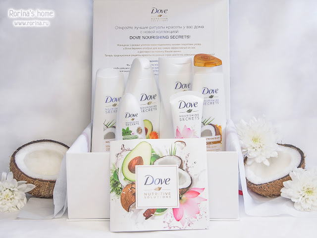 GlamBag by Dove: отзывы