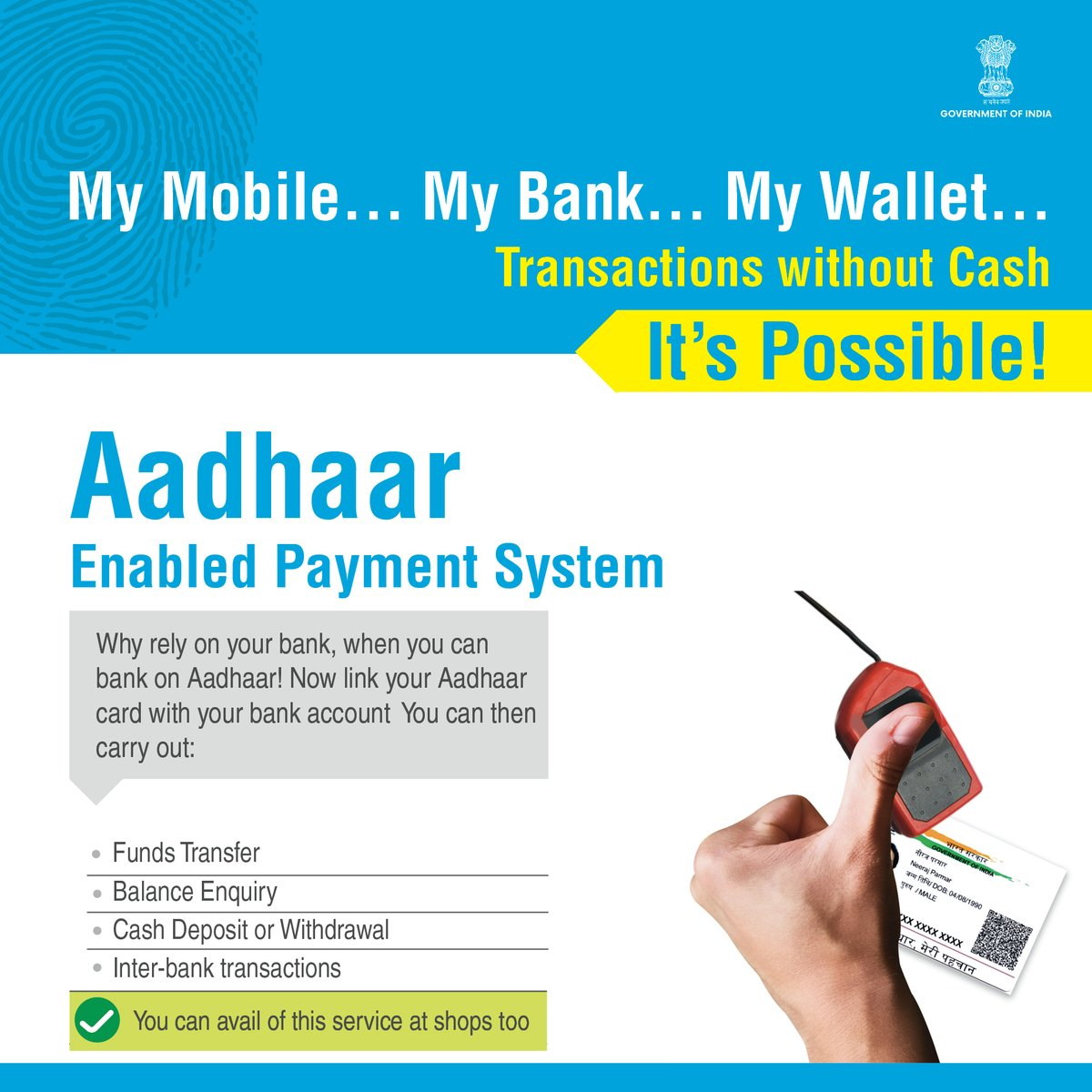 Digital Methods Which Can Be Useful During Demonetisation
