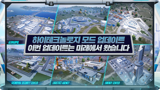 how to install pubg mobile kr version