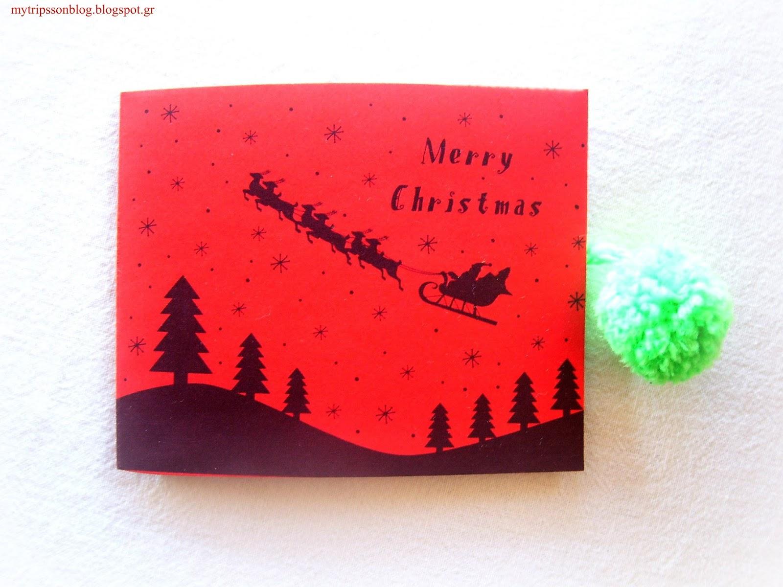 Χριστουγεννιάτικο δώρο κορίτσι που χρονολογείται 2 μήνες
