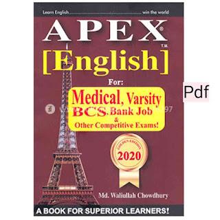 Apex English Grammar Book Pdf free Download