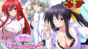 Highschool DxD Mobage Cards [PACK] [Actualizacion SEPTIEMBRE 2019] [ACTUALIZABLE]