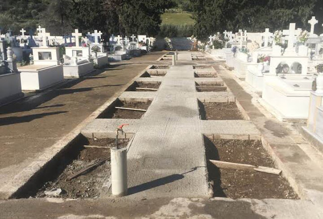 Ολοκληρώθηκαν οι εργασίες επέκτασης του νεκροταφείου Ερμιόνης