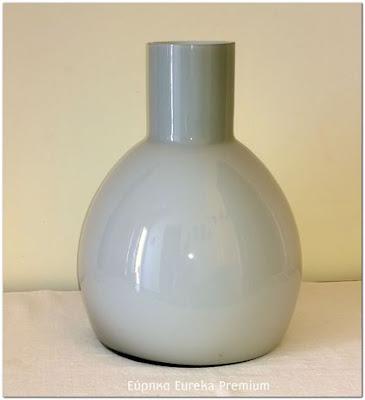 http://eurekapremium.blogspot.gr/2015/05/vintage-cased-glass-vase.html
