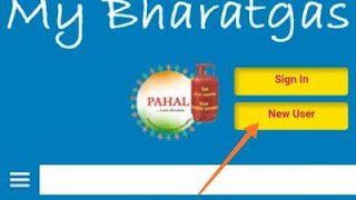 Bharat gas online payment