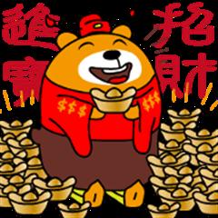 Happy Chinese New Year-Liu-Lang Bear