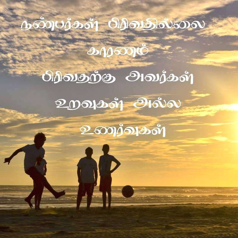 Whatsapp Dp in Tamil [Tamil Whatsapp Dp] Whatsapp Dp