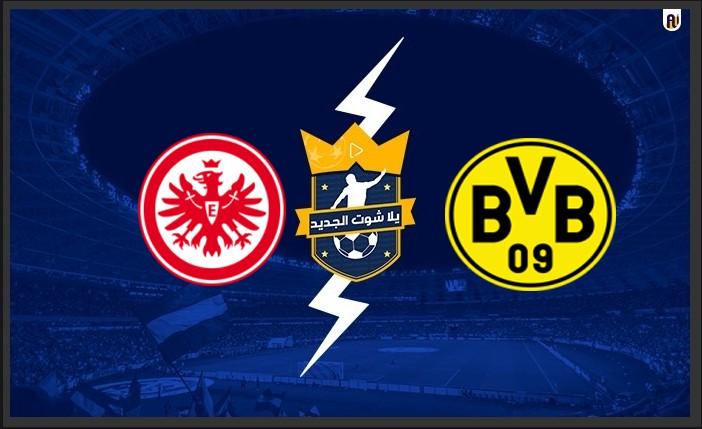 نتيجة مباراة بوروسيا دورتموند وآينتراخت فرانكفورتا اليوم  في الدوري الألماني