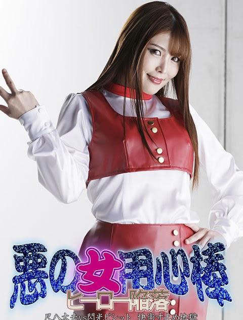 GHMT-57 Evil Feminine Bouncer -Hero Give up -Shakuhachi Tayu VS Flashlight Bisit -Pleasure Menggoda Neraka