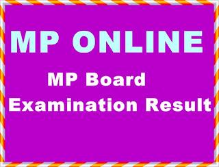 Mpbse Mponline MP Board Paper 2020 In hindi