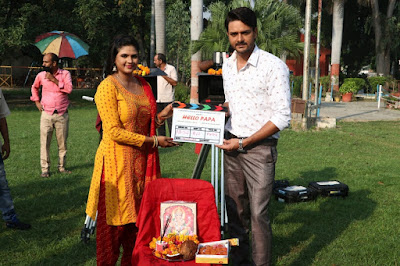 Hello Papa Bhojpuri Movie shooting photo