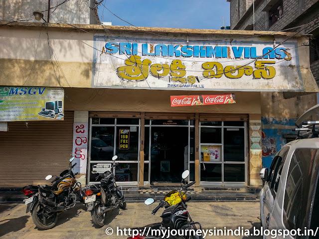 Banaganapalle Sri Lakshmi Vilas