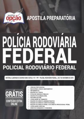 Apostila Concurso PRF 2021 PDF Edital Online Inscrições Policial Rodoviário Federal