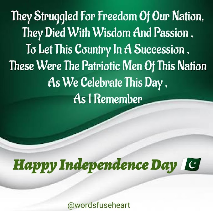 Happy Independence Day Pakistan 2020 | 14th August | Motivational and Inspirational Lines By wordsfuseheart