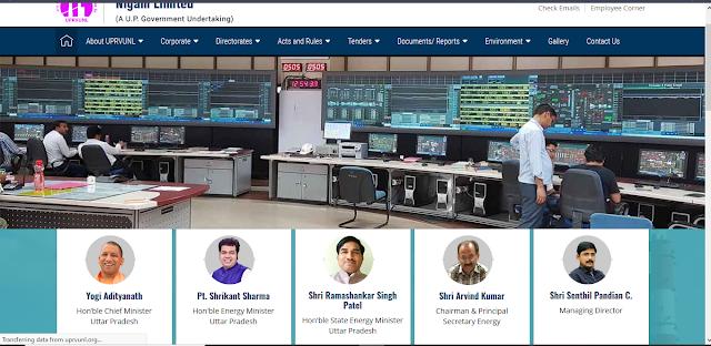 UPRVUNL syllabus In Hindi