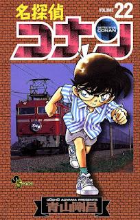 名探偵コナン コミック 第22巻 | 青山剛昌 Gosho Aoyama |  Detective Conan Volumes