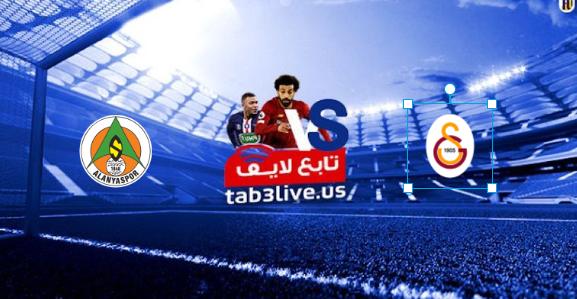 نتيجة مباراة غلطة سراي و الانيا سبور اليوم 10 / فبراير / 2021 كأس تركيا