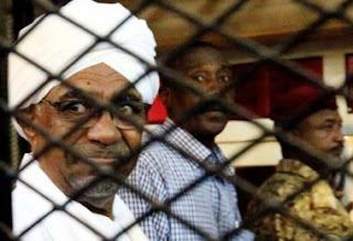 تفاصيل جلسة محاكمة متهمي قضية  انقلاب (30 يونيو 1989م) اليوم ...جلســـة المفآجات!!