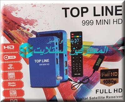 احدث ملف قنوات TOP LINE 999 MINI HD