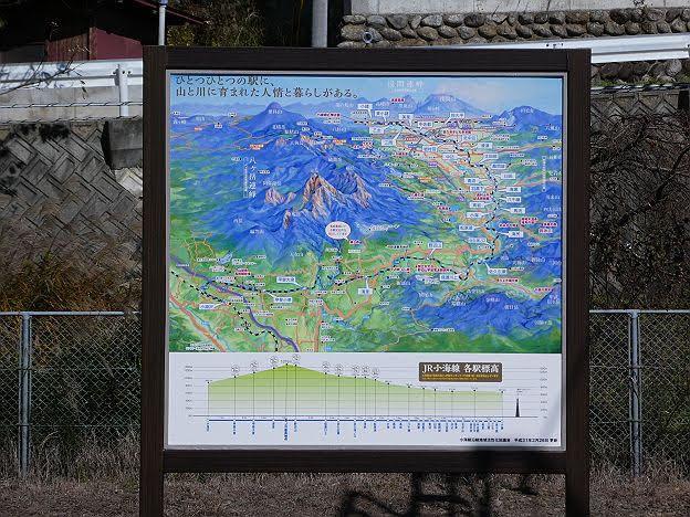 小海線 ワンマン 野辺山行き3 キハ110形