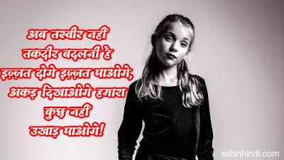 atitude captions for instagram in hindi