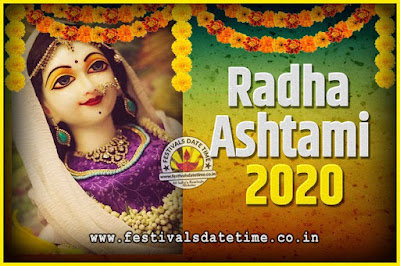 2020 Radha Astami Pooja Date and Time, 2020 Radha Astami Calendar