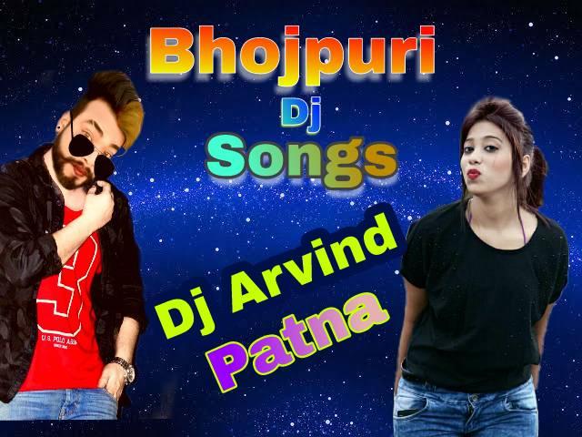 Dj Arvind Patna