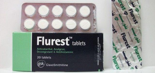 دواعى إستعمال دواء فلورست Flurest أقراص لعلاج البرد
