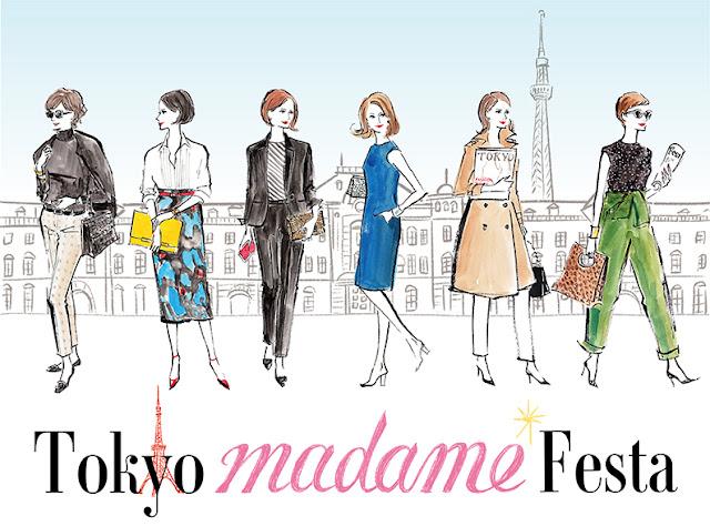http://pr.yakan-hiko.com/tokyo/madamefesta.html#first