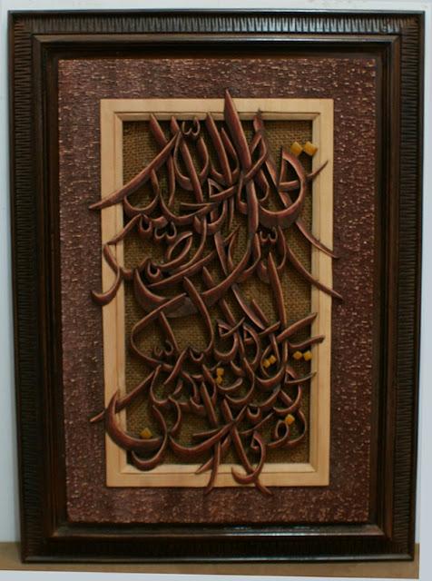 islamic art paintings