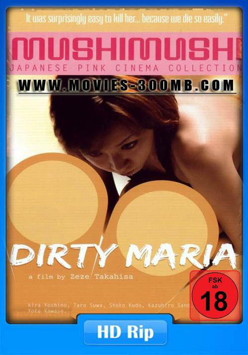 Dirty Maria 1998 Hdrip 300Mb 480P - Movies 300Mb-8189