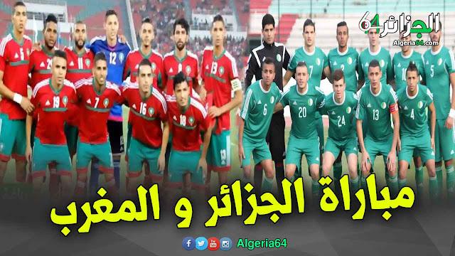 توقيت مباراة الجزائر و المغرب