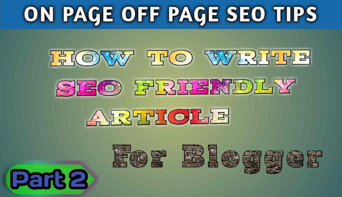 On Page Off Page SEO in Blog post