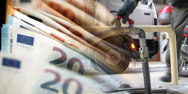 Με τιμή στα 1,07 ευρώ ξεκινάει στις 15 Οκτωβρίου η διάθεση του πετρελαίου θέρμανσης