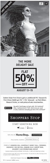 Shoppers stop | Last few days | August 2016 discount offers