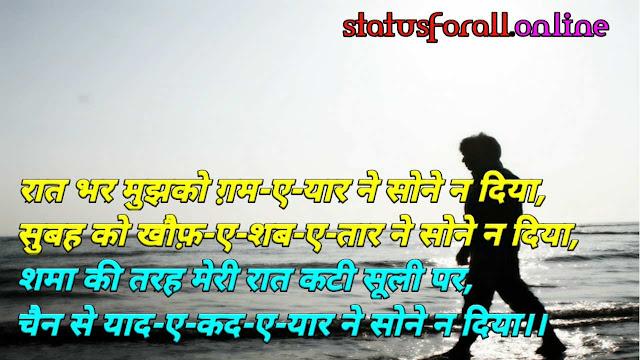 Sad Status For Boys | Sad Quotes For Boys | Sad Quotes For Friends