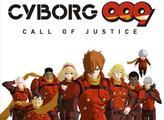 A team of red suit warriors with text label Cyborg 009 Call of Justice