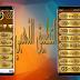 صادم ما يقوم به هذا التطبيق الذهبي BeDz-Gold أفضل تطبيق مشاهدة القنوات المشفرة مجانا 2020