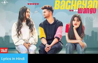 बच्चियां वंगु Bacheyan Wangu Lyrics in Hindi | Rox A