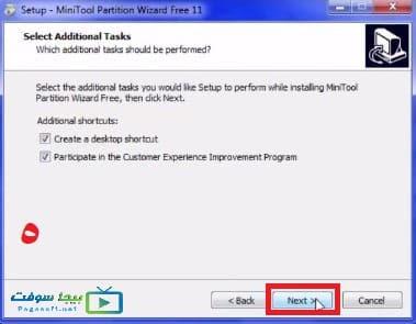 تنصيب برنامج minitool partition wizard