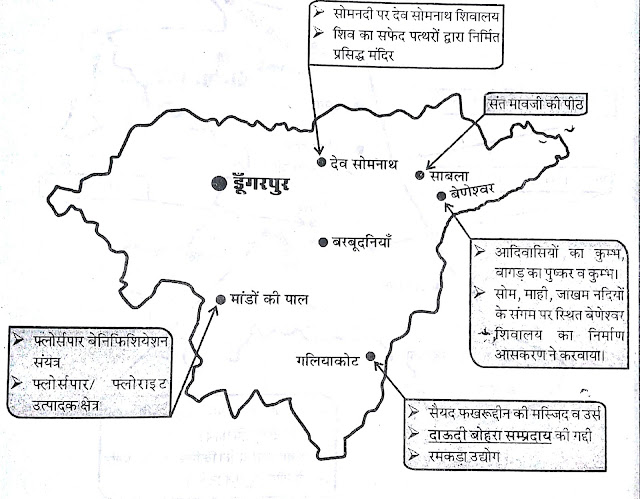 Dungarpur map