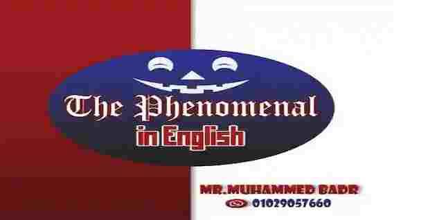 اقوى مذكرة لتعليم حروف اللغة الانجليزية باصواتها للمبتدئين
