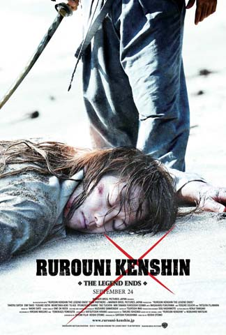 Rurouni Kenshin: The Legend Ends (2014) tainies online oipeirates