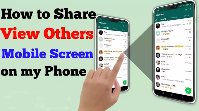 How to view others phone screen in my phone, android tricks, Tech Shreeram