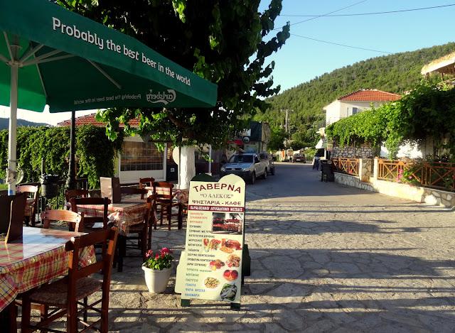 Athani Village