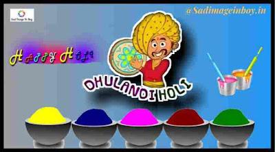 Happy Holi Images | happy holi shayari, happy holi shayari hindi