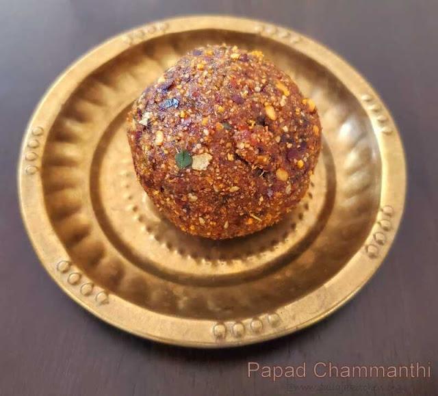 images of Papad Chammanthi / Appalam Chutney / Pappad Spicy Dry Chutney / Appala Chammanthi / Appalam Thogayal / Appala Chutney / Kerala Papad Chutney
