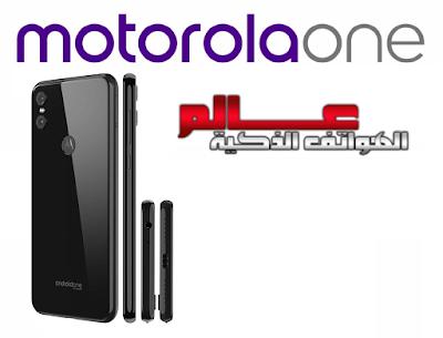 Motorola One   .